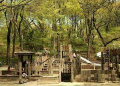 Nakkaştepe Millet Bahçesi açıldı